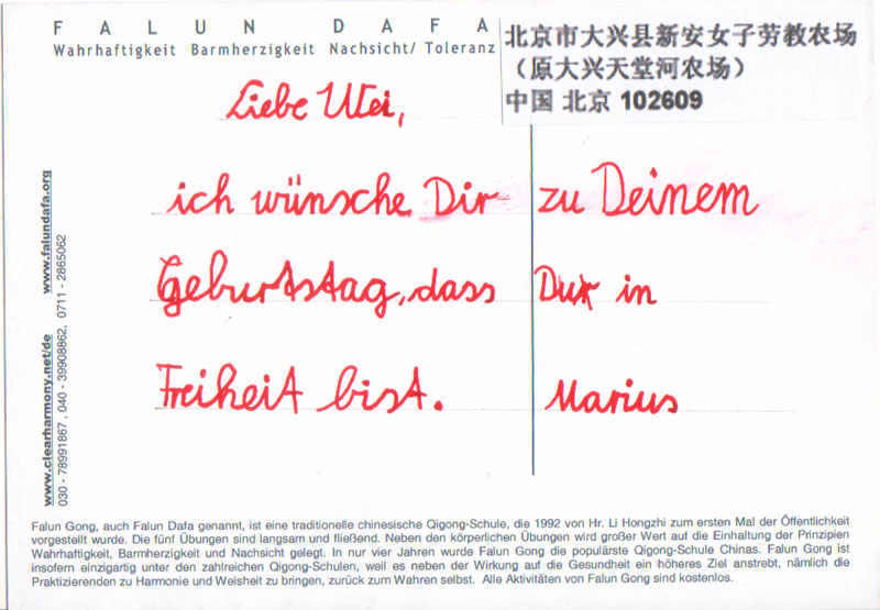 Germany Birthday Card To Xiongwei By A Young German Practitioner