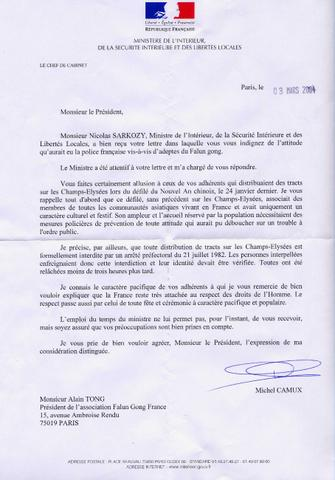 Lettre de l association falun gong france au minist re de for Ministere exterieur france
