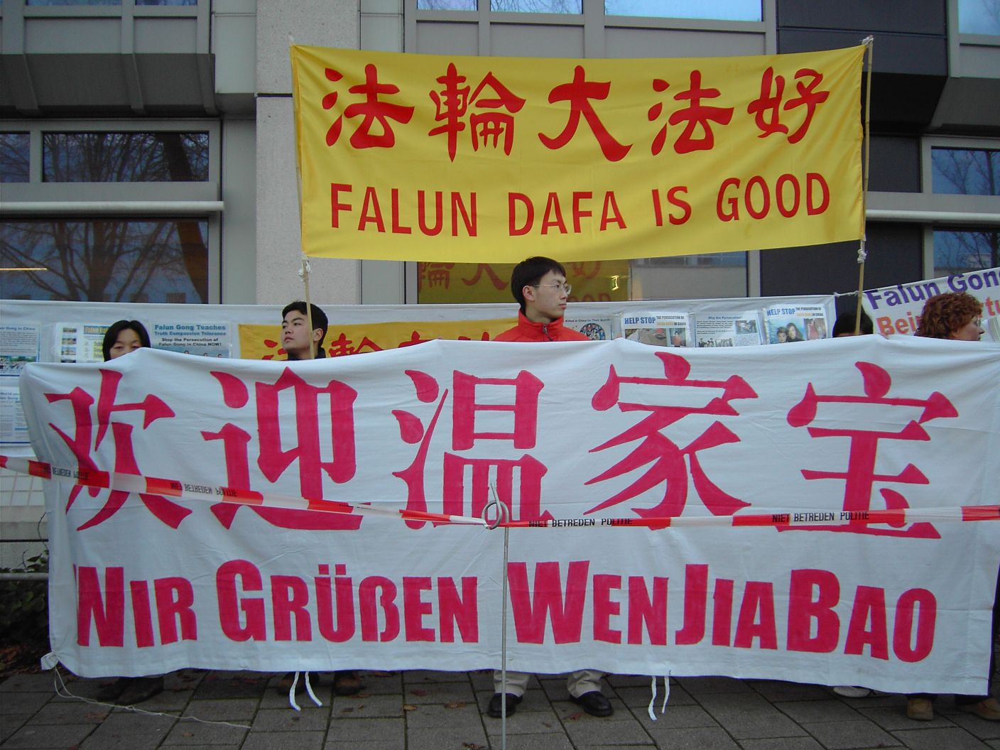 falun gong and the callous act in china Falun gong: cult or culture show transcript  the communist party in china has branded falun gong an evil cult with a political agenda to destabilise chinese  but for the government, it was an outrageous act of defiance chris bullock: the falun gong practitioners were protesting about criticisms in a section of the chinese press there.