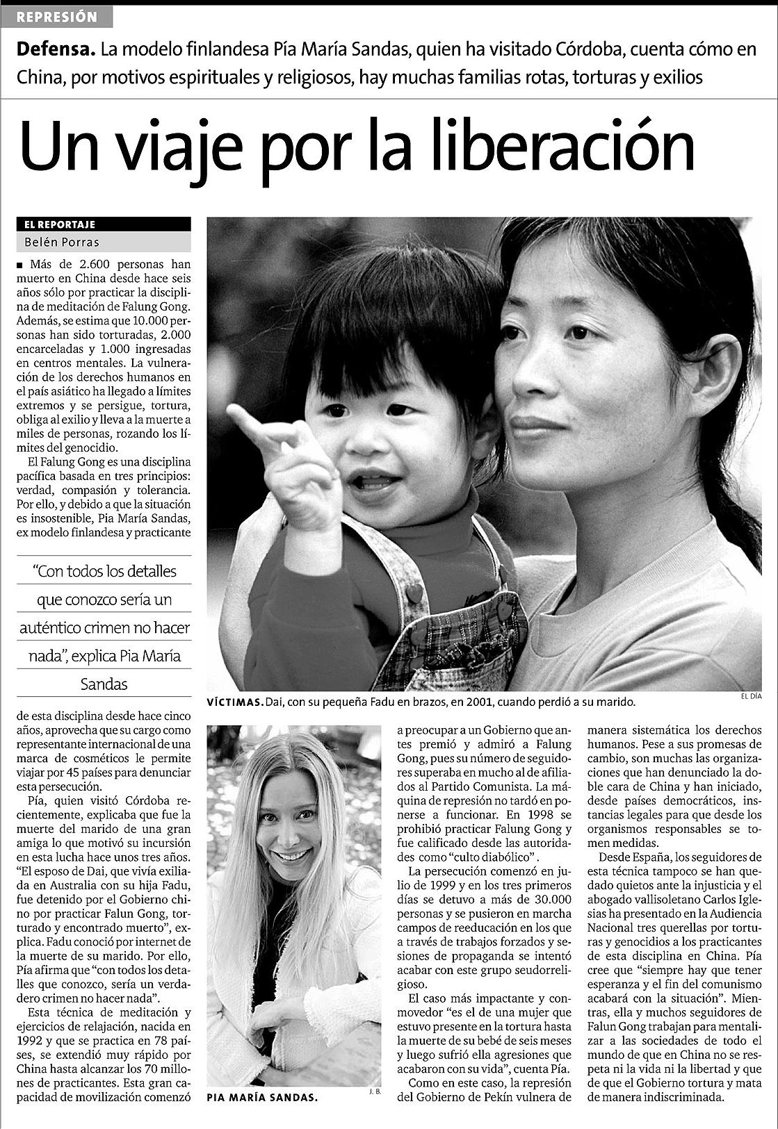 Spanish newspaper exposes the brutality of the chinese communist party