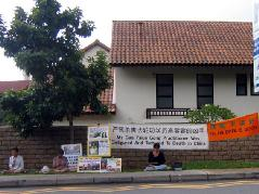Singapore: Malaysian Citizen Refused Entry to Chinese Embassy for ...