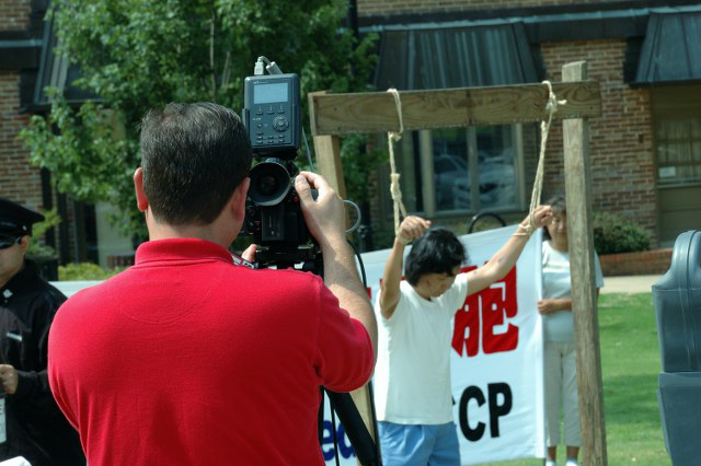 United States: TV Station Reports CCP's Organ Harvesting