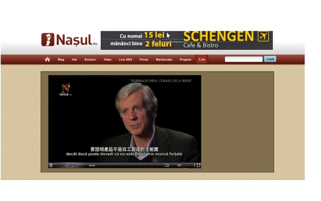 """Romanian Independent TV Channel Airs """"Free China"""" during"""